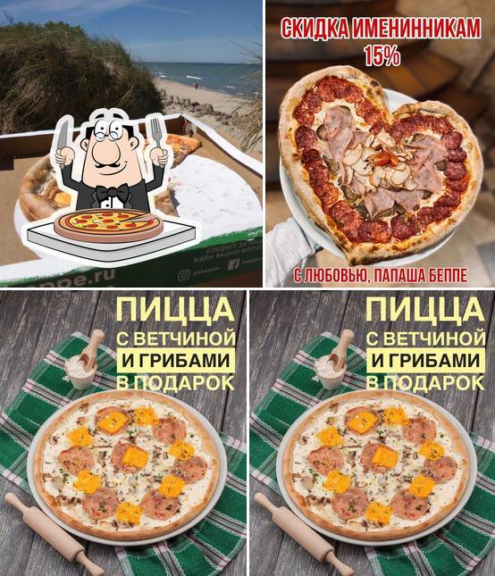 Отведайте разные варианты пиццы