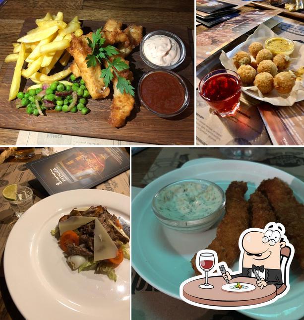 Еда в Питница