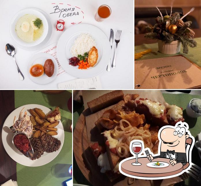 Еда в Чертополохе ресторан