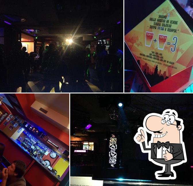 Ночной клуб молодежный в железногорске курской рай фурманов ночной клуб