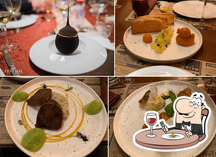 Еда в Графин