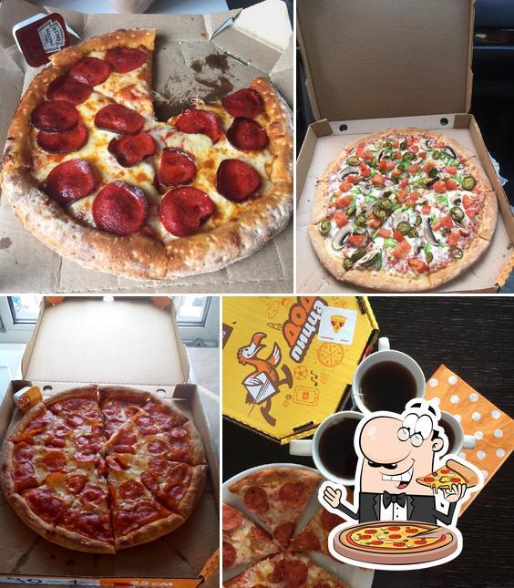 Отведайте пиццу в Додо Пицца