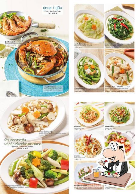 Еда в Khaomao - Khaofang