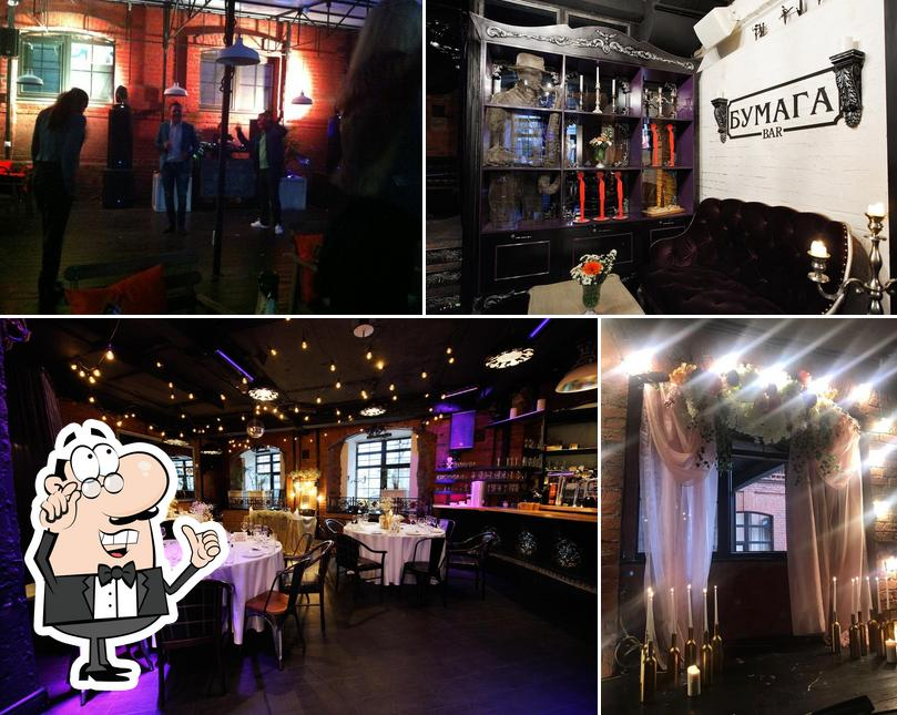Check out how Бумага looks inside