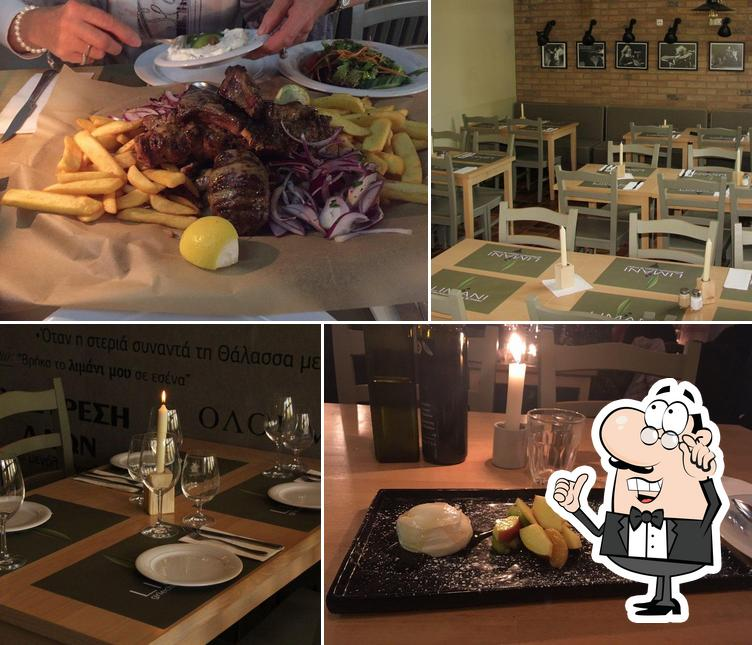 Check out how Taverna Limani looks inside