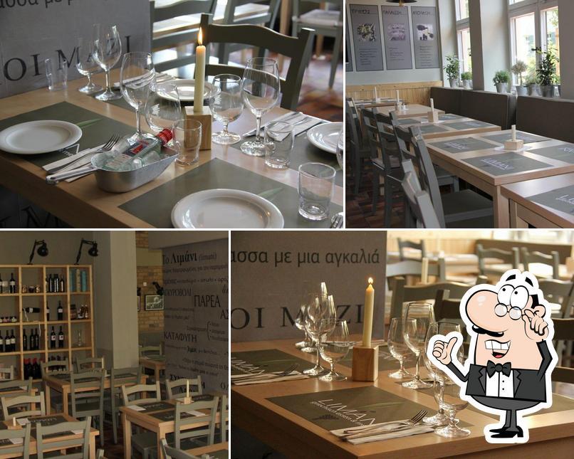 The interior of Taverna Limani