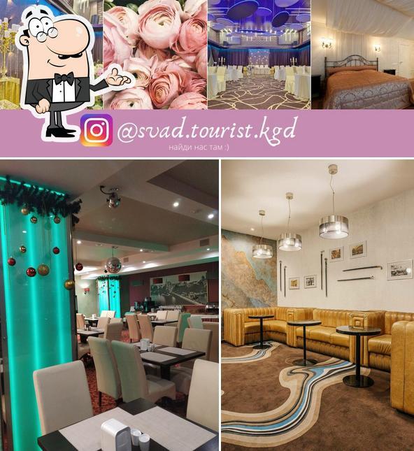 El interior de Restoran Turist - Vtoroy Etazh