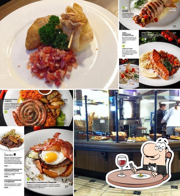 Еда в Villa Ченто