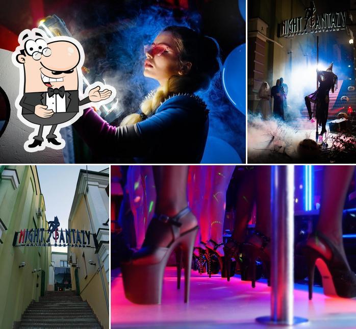 Ночные фантазии клуб ночные клубы гомеля европа