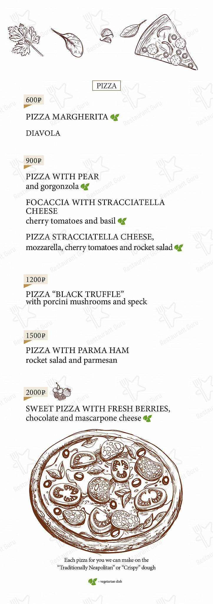 Balzi Rossi menu - dishes and beverages
