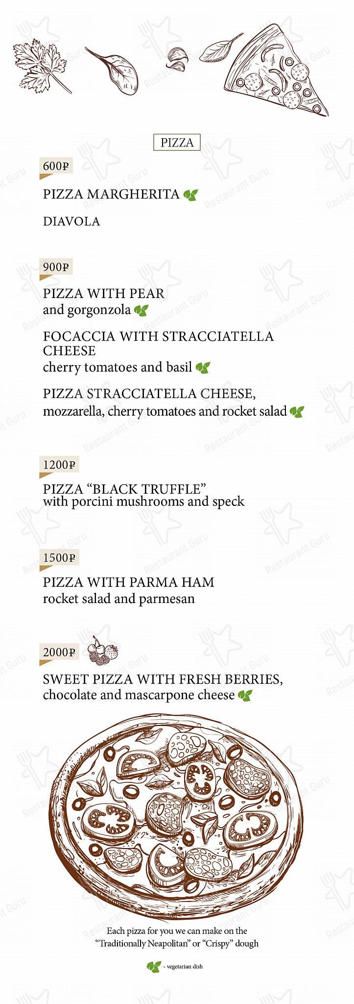 Меню Balzi Rossi restaurant - блюда и напитки