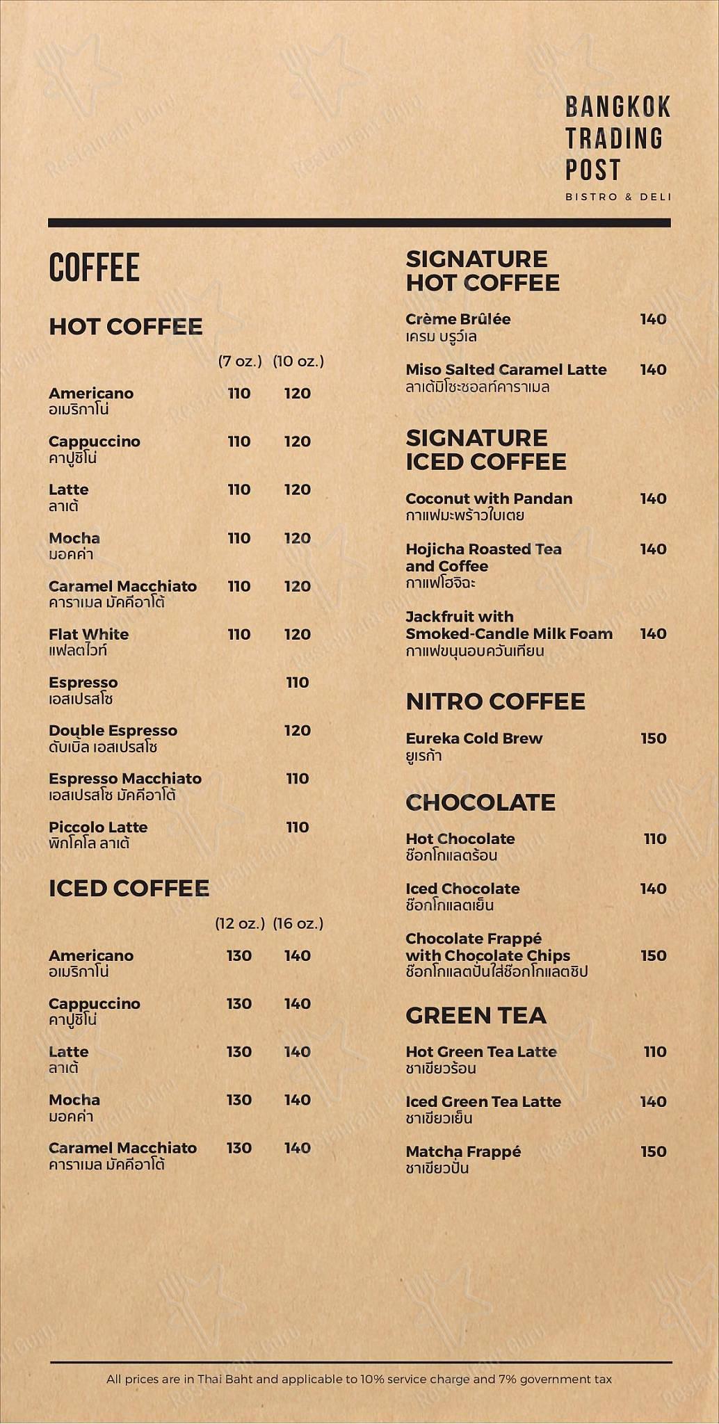 Bangkok Trading Post menu - dishes and beverages