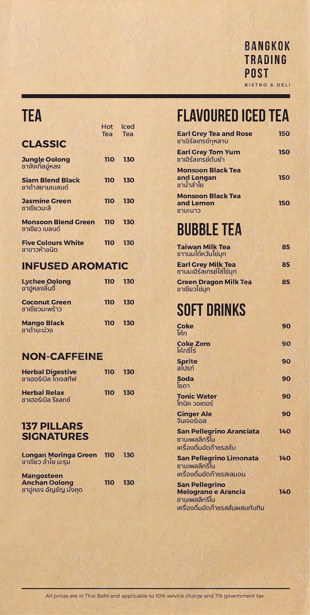 Bangkok Trading Post menu - meals and drinks