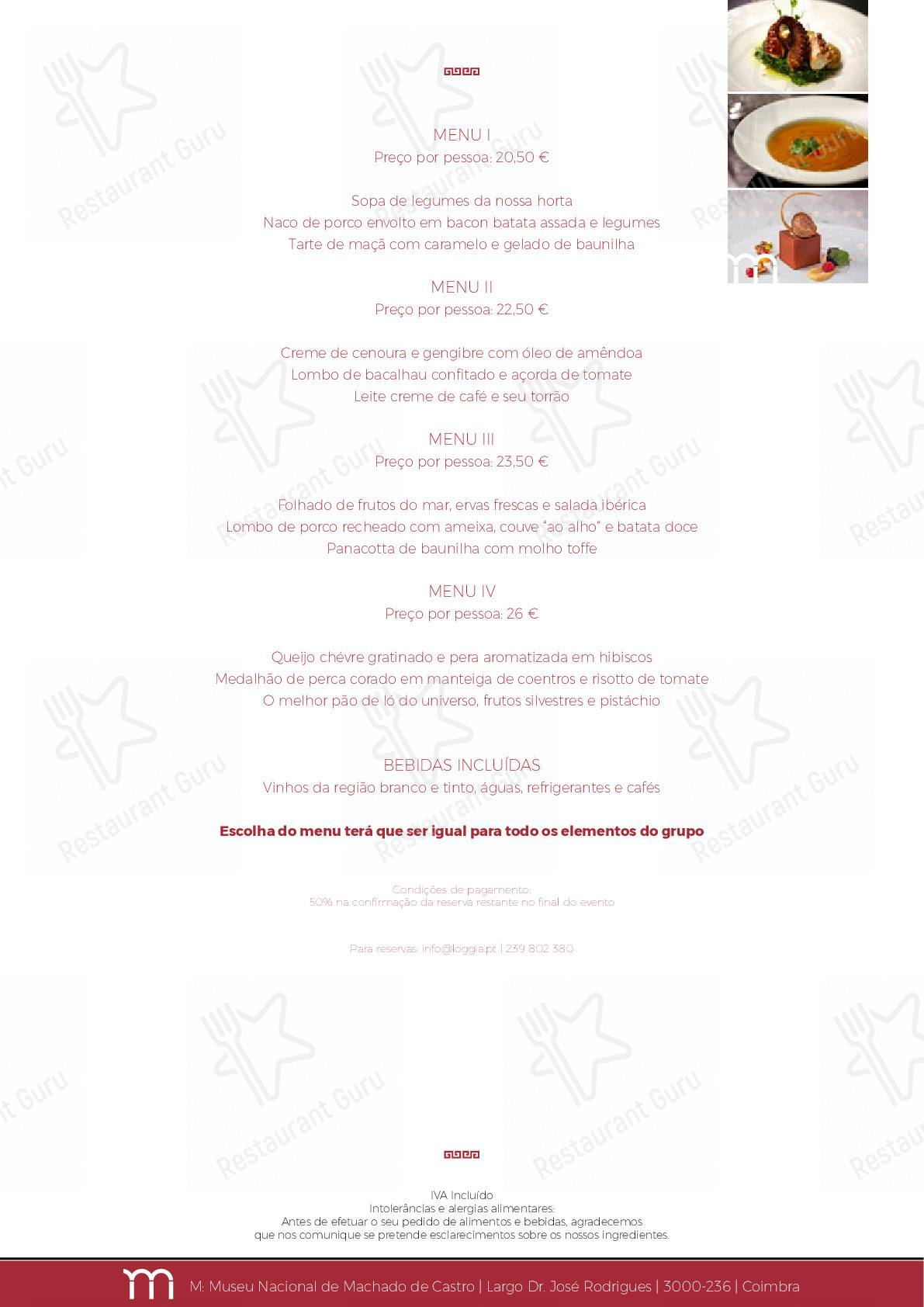 Loggia menu