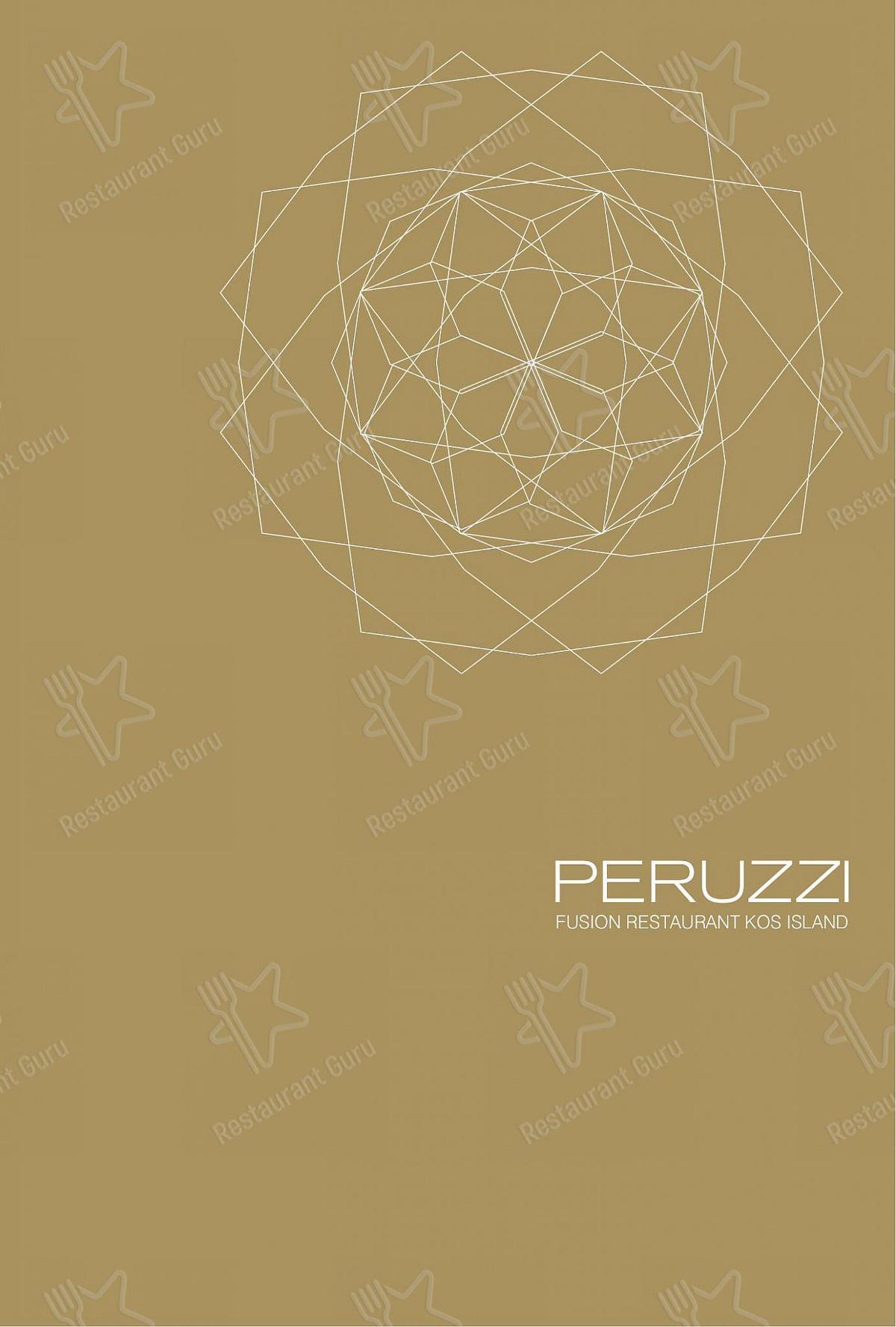 Food Menu for the Peruzzi Restaurant