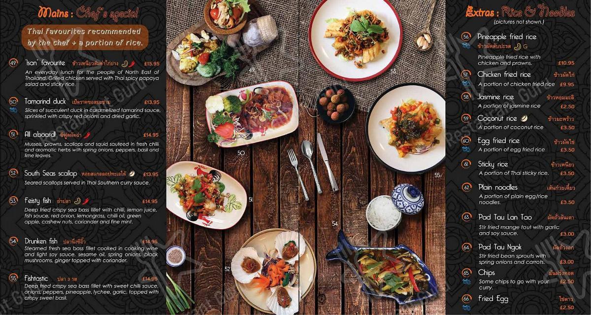 9 Elephants Thai Drink & Dine menu - meals and drinks