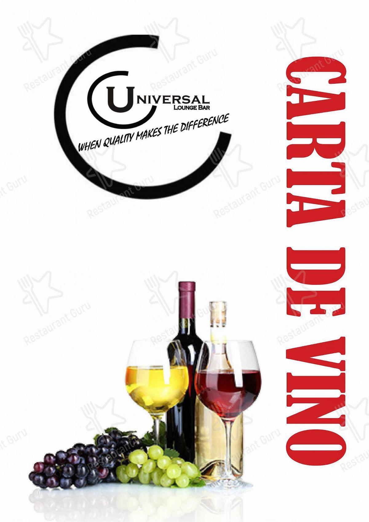 Меню для посетителей кафе Universal Lounge Bar