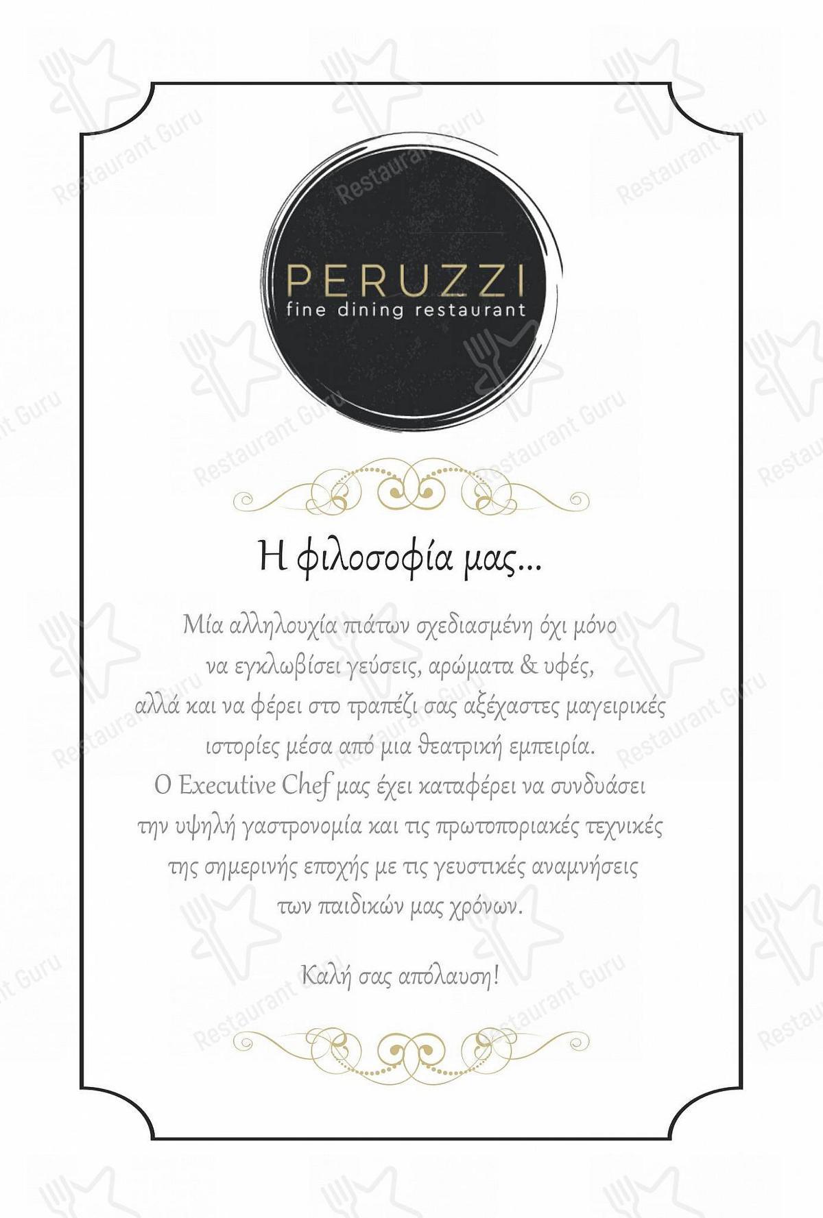 Peruzzi Restaurant in Kos - Food Menu