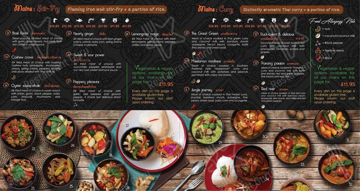 9 Elephants Thai Drink & Dine menu - dishes and beverages