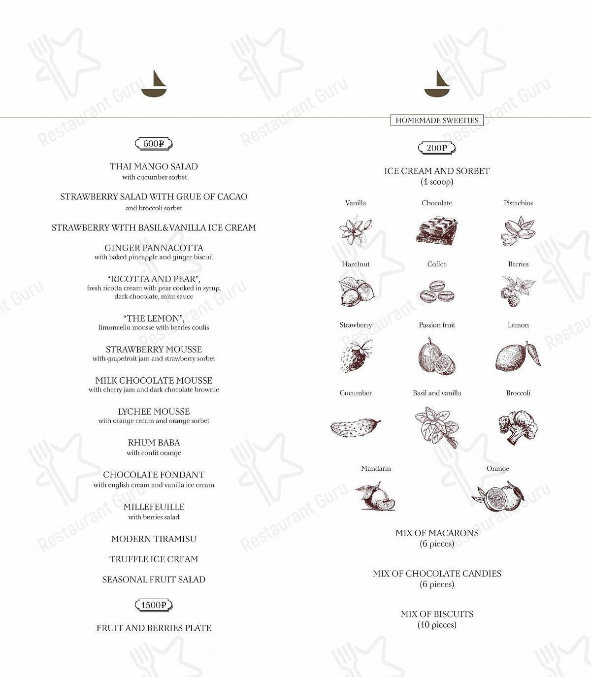 Меню Balzi Rossi restaurant - еда и напитки