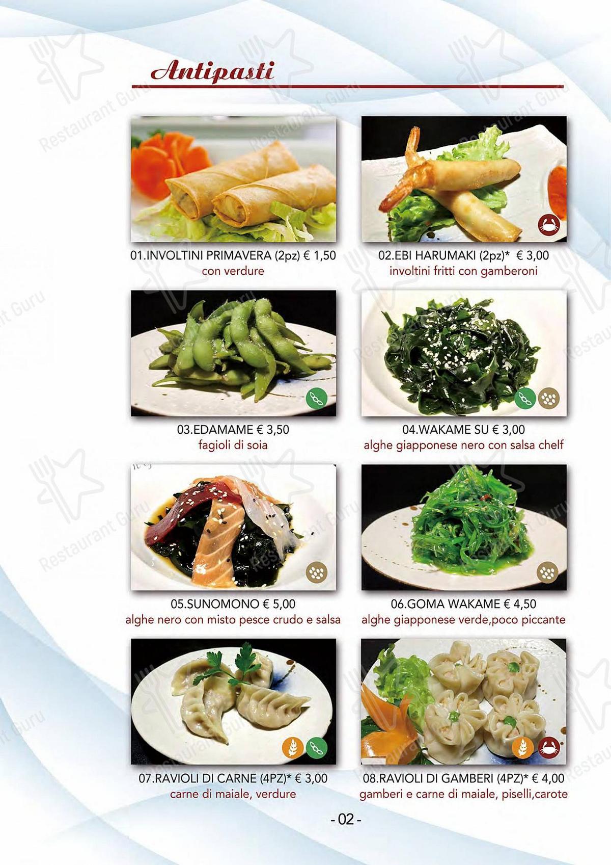 Menu per Sushi Time ristorante