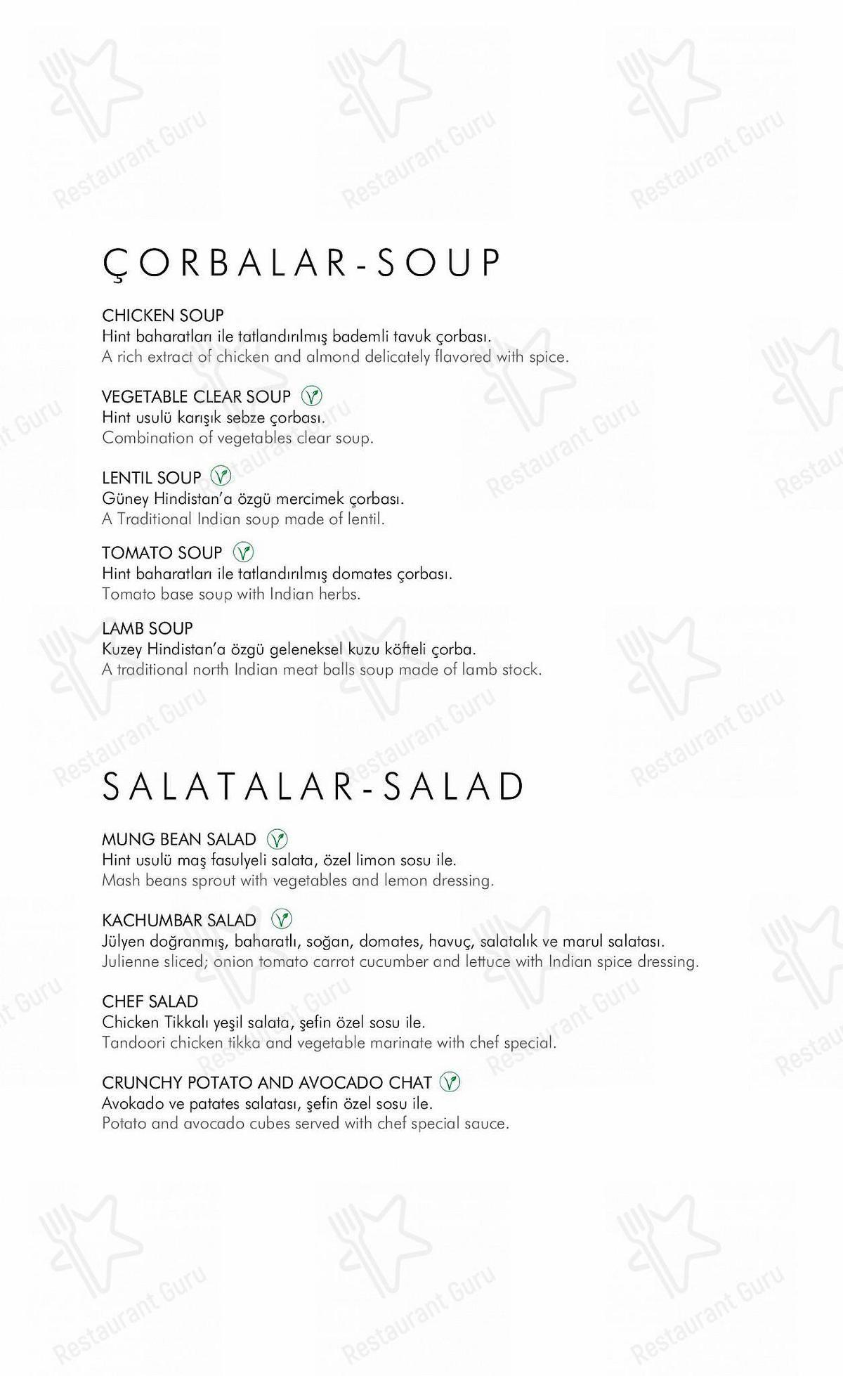 Меню ресторана Dubb Indian Bosphorus Restaurant