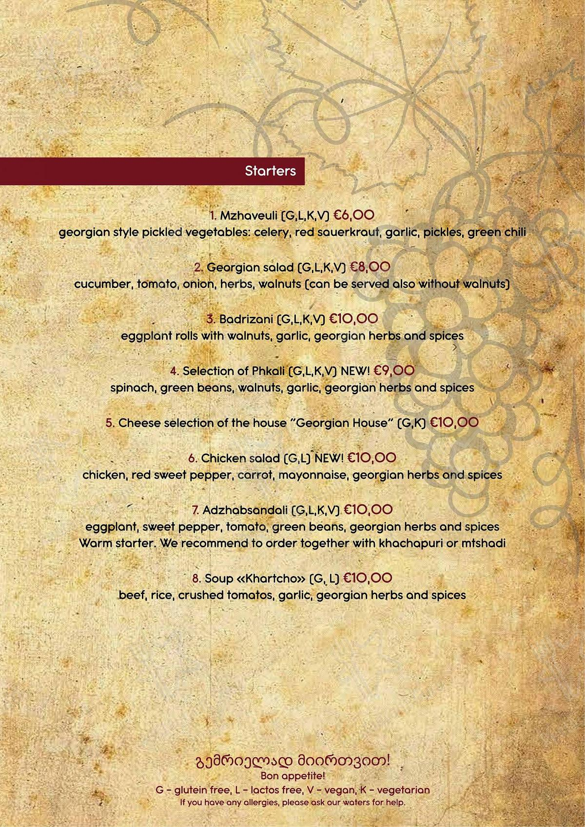 Georgian House menu