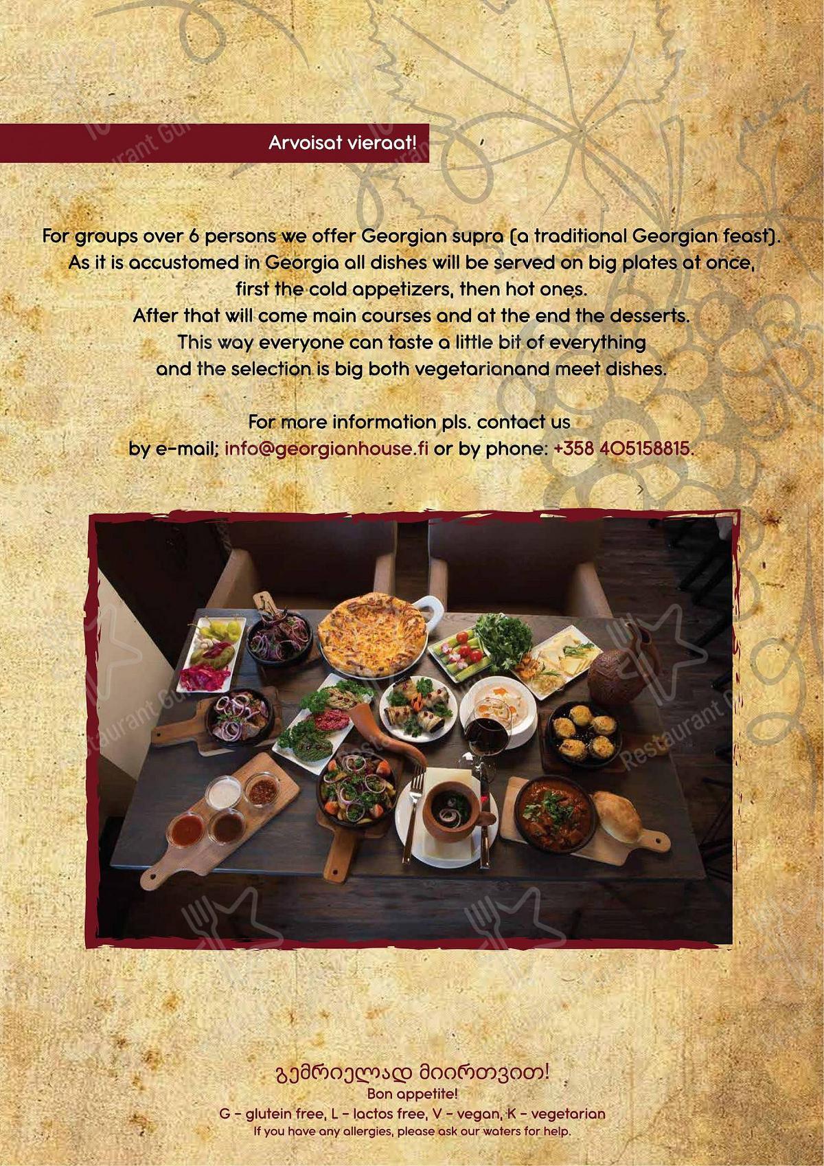 Georgian House menu - meals and drinks