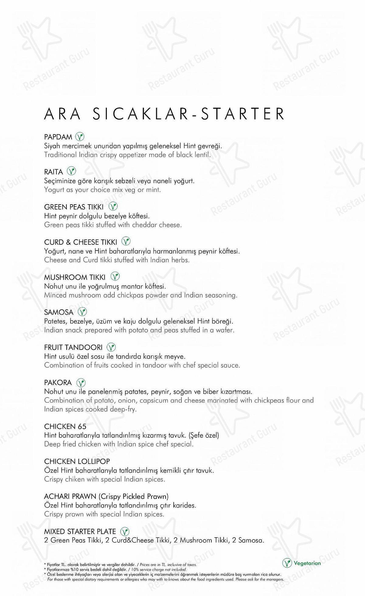 Меню Dubb Indian Bosphorus Restaurant - еда и напитки
