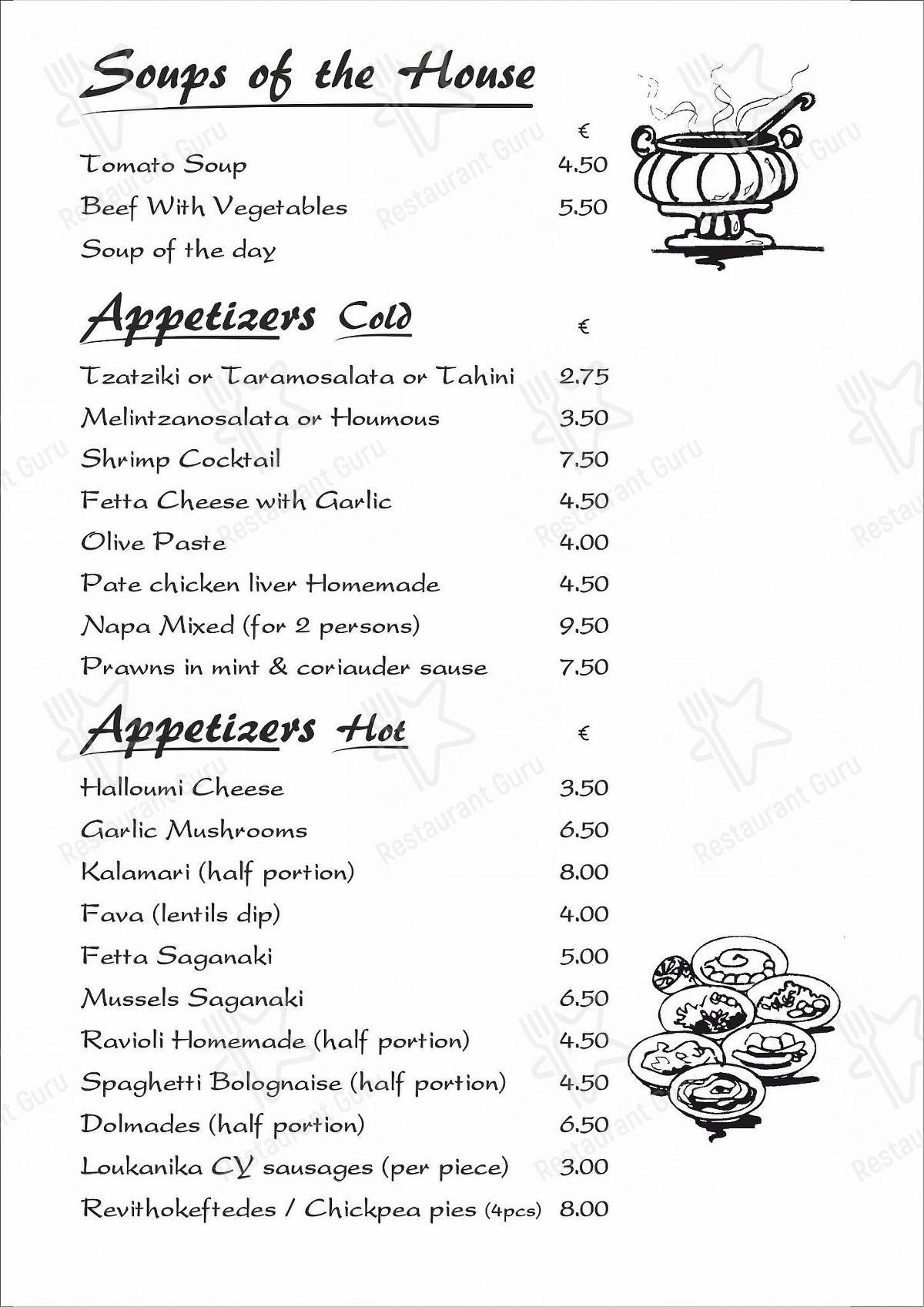Взгляните на меню Taverna Napa