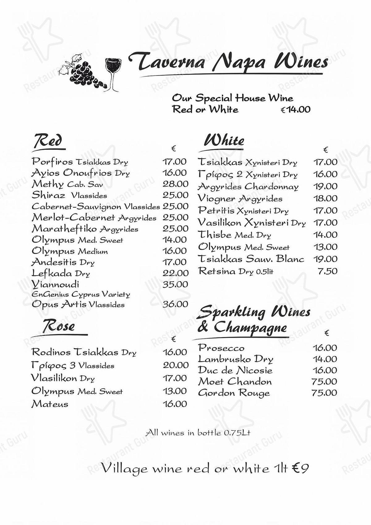 Меню ресторана Taverna Napa
