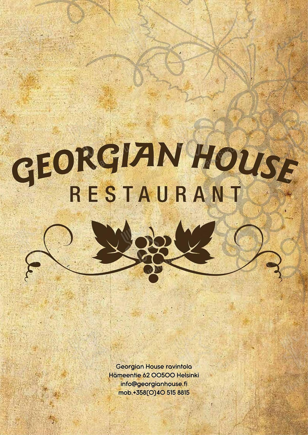 Georgian House menu - dishes and beverages