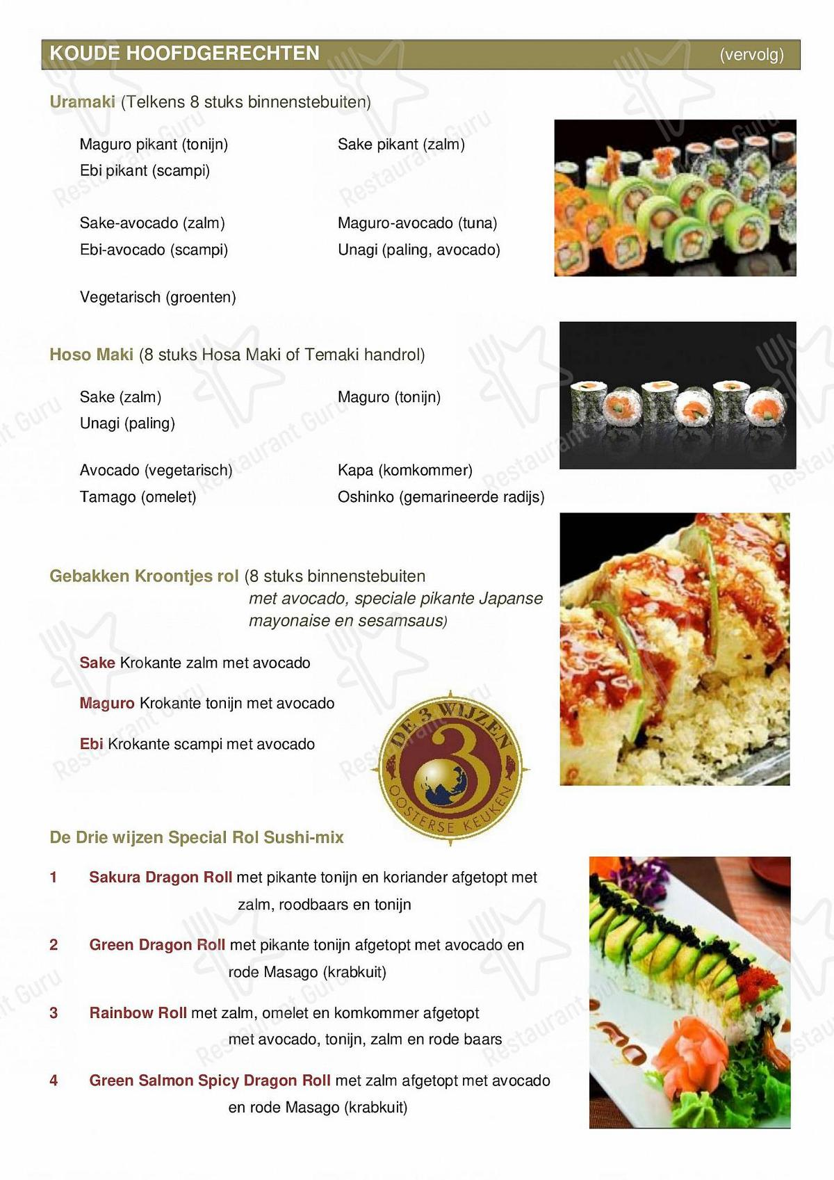 De 3 Wijzen menu - dishes and beverages