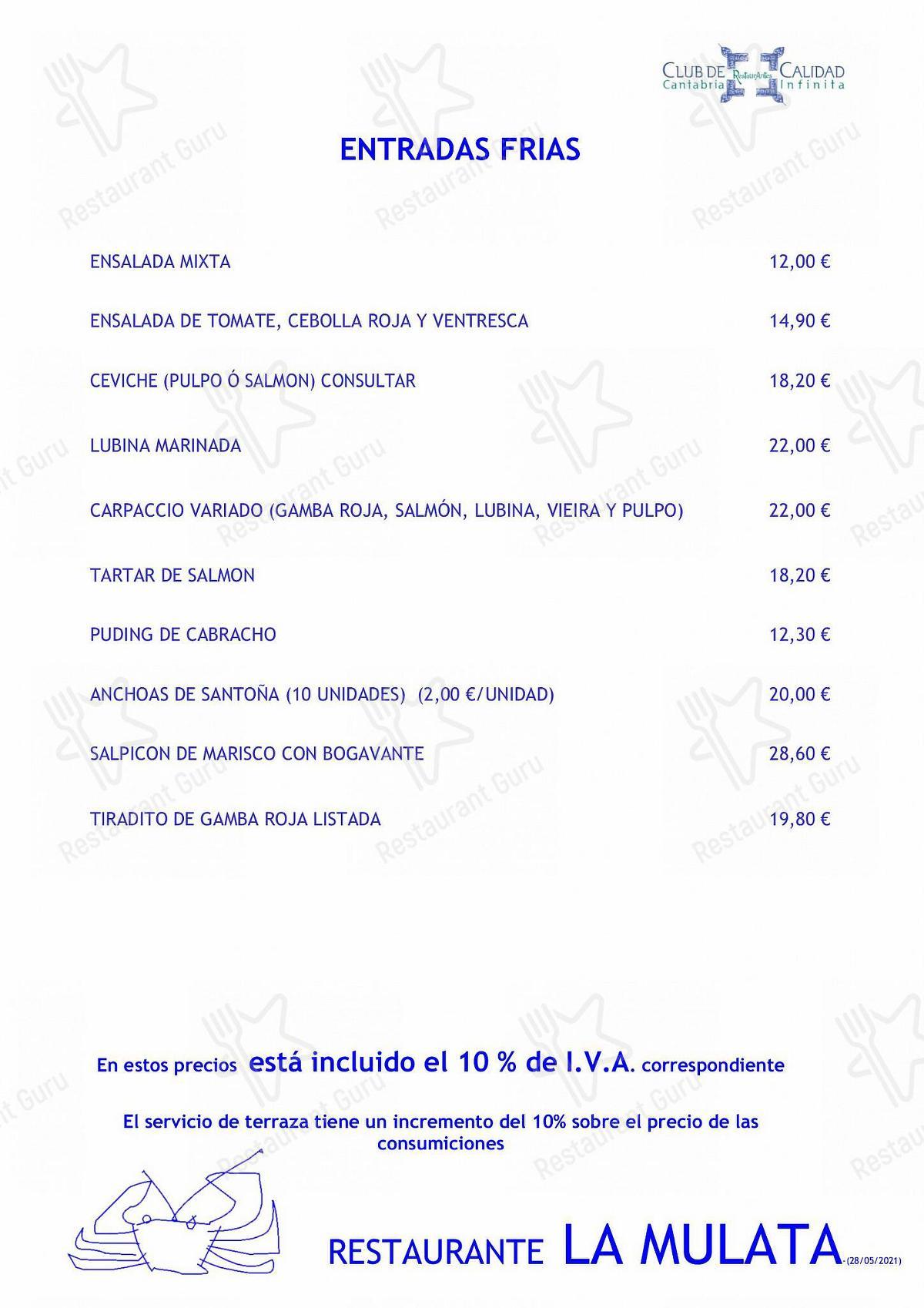 Меню La Mulata - еда и напитки