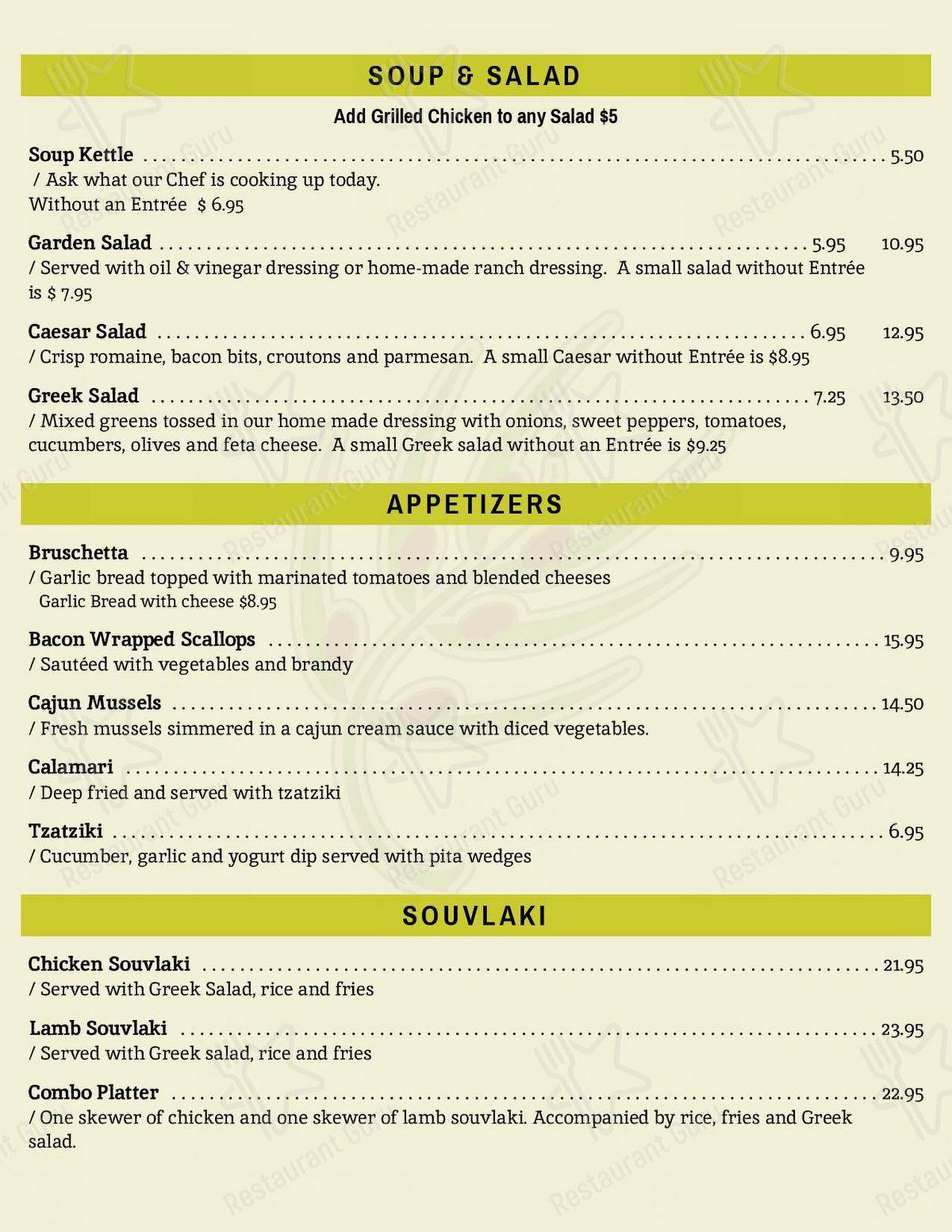 ROMERO'S RESTAURANT menu - dishes and beverages