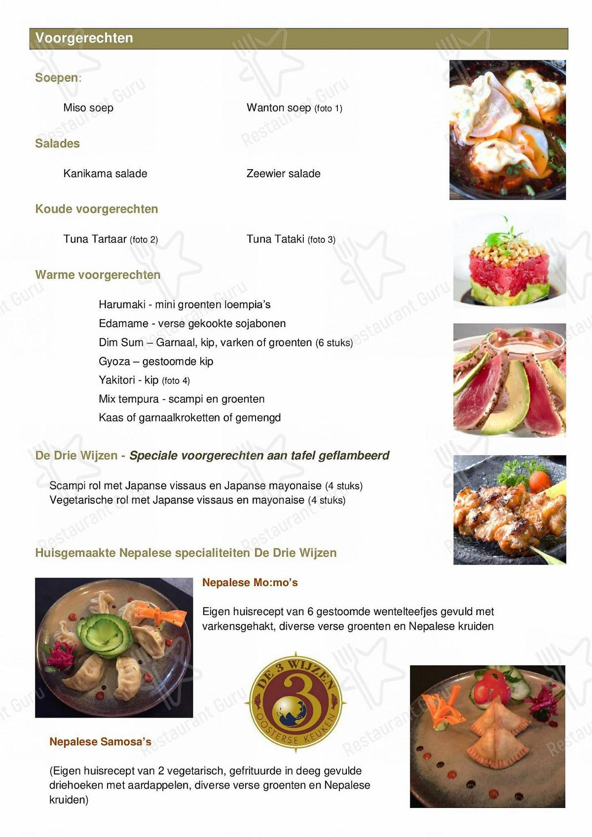 De 3 Wijzen menu - meals and drinks