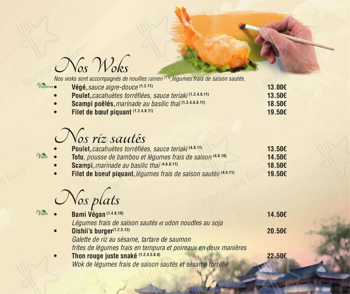Oishii menu - meals and drinks