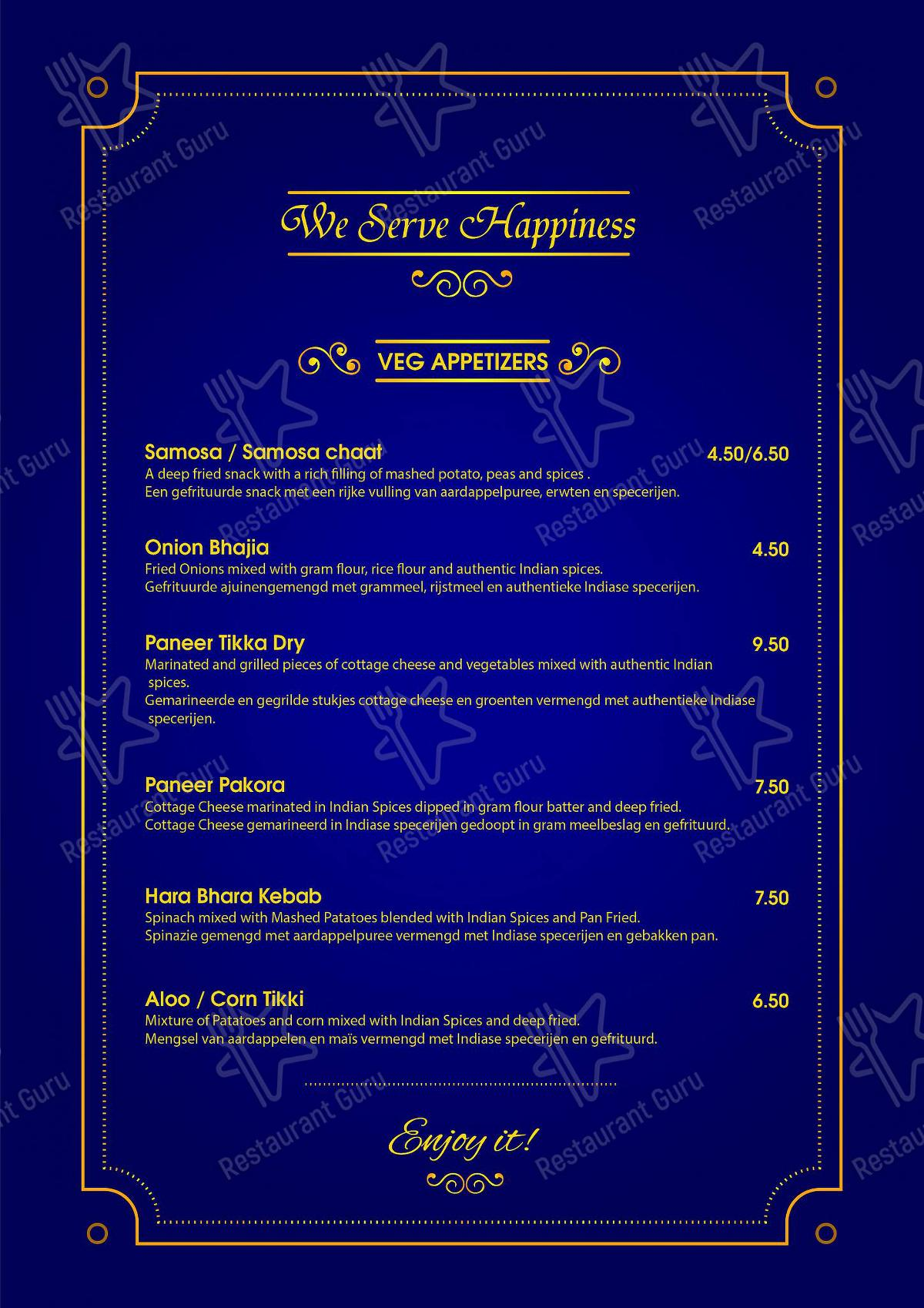 What's UP India menu - meals and drinks