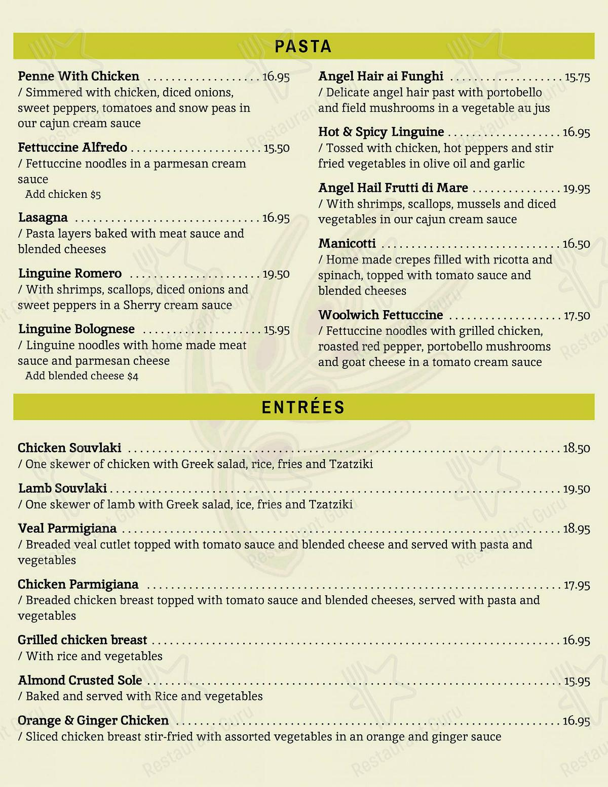 Check out the menu for ROMERO'S RESTAURANT