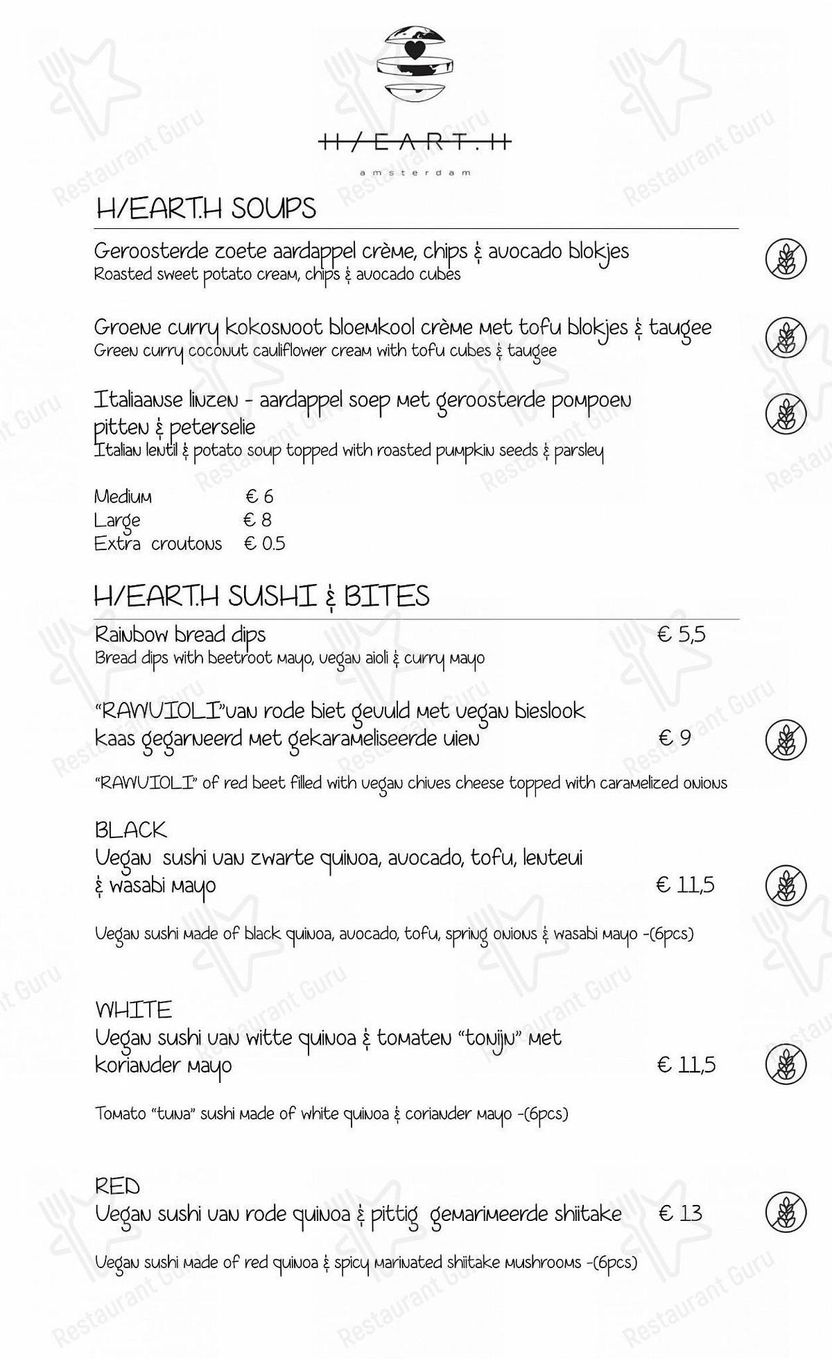 Hearth Speisekarte - Essen und Getränke