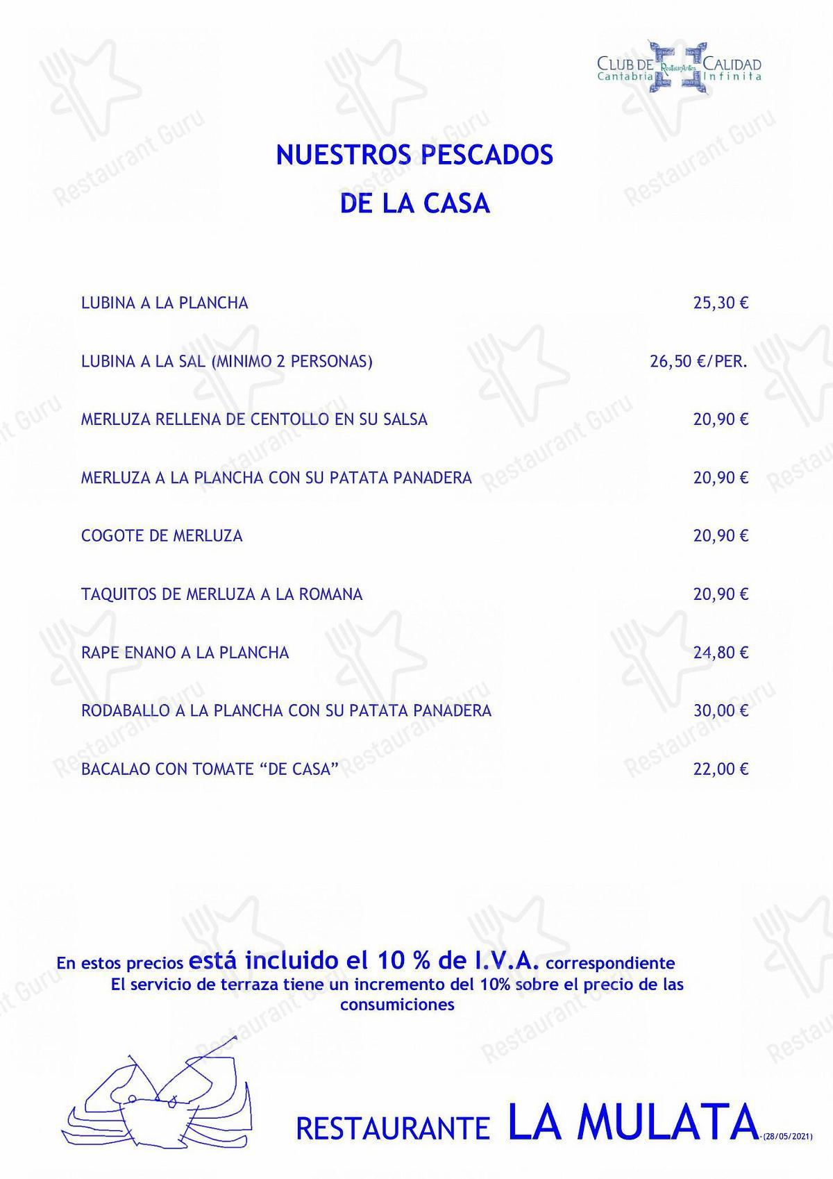 Меню ресторана La Mulata