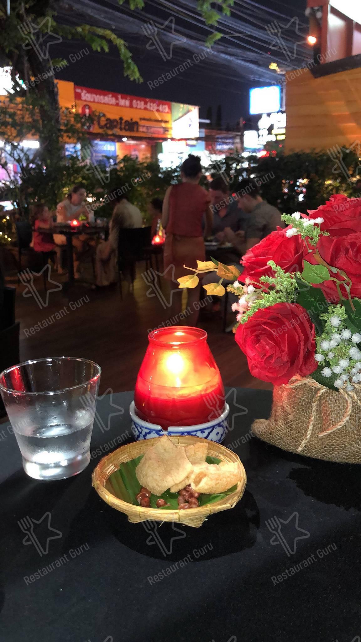 Menu for the Mai Thai Cuisine restaurant