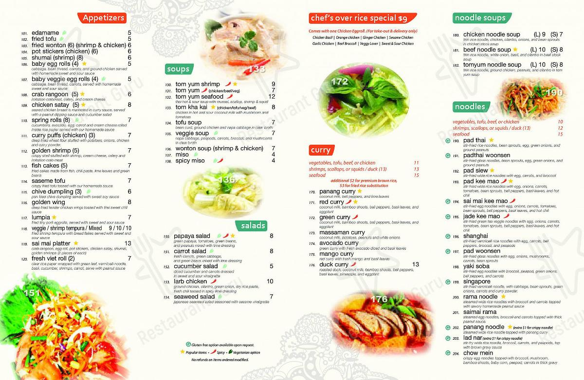 Check out the menu for SaiMai Thai Restaurant