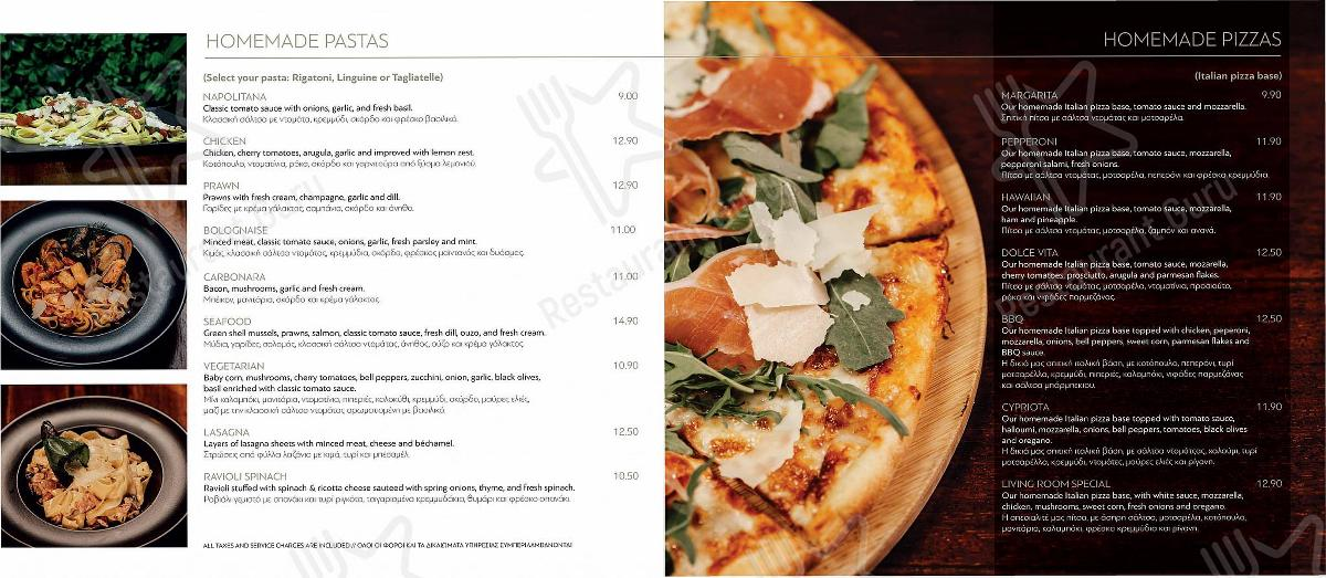 Living Room - Cafe - Lounge Bar menu - dishes and beverages