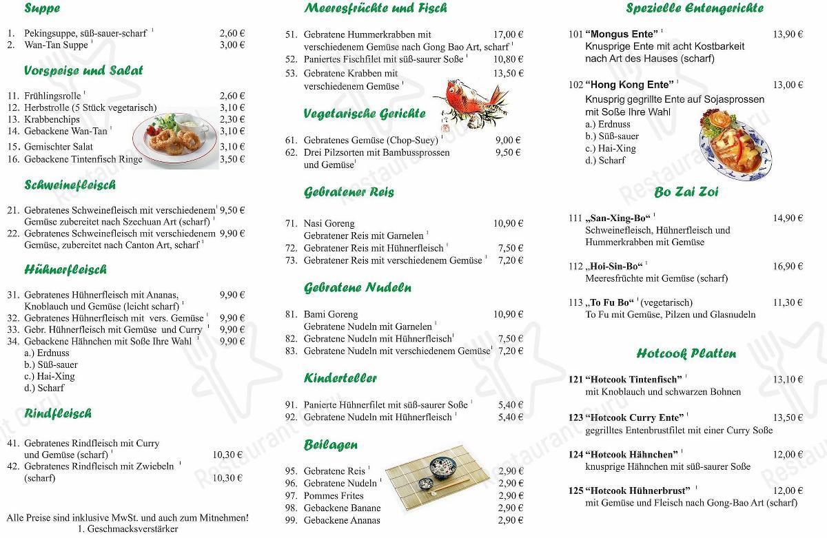 Mongus Garden menu - meals and drinks
