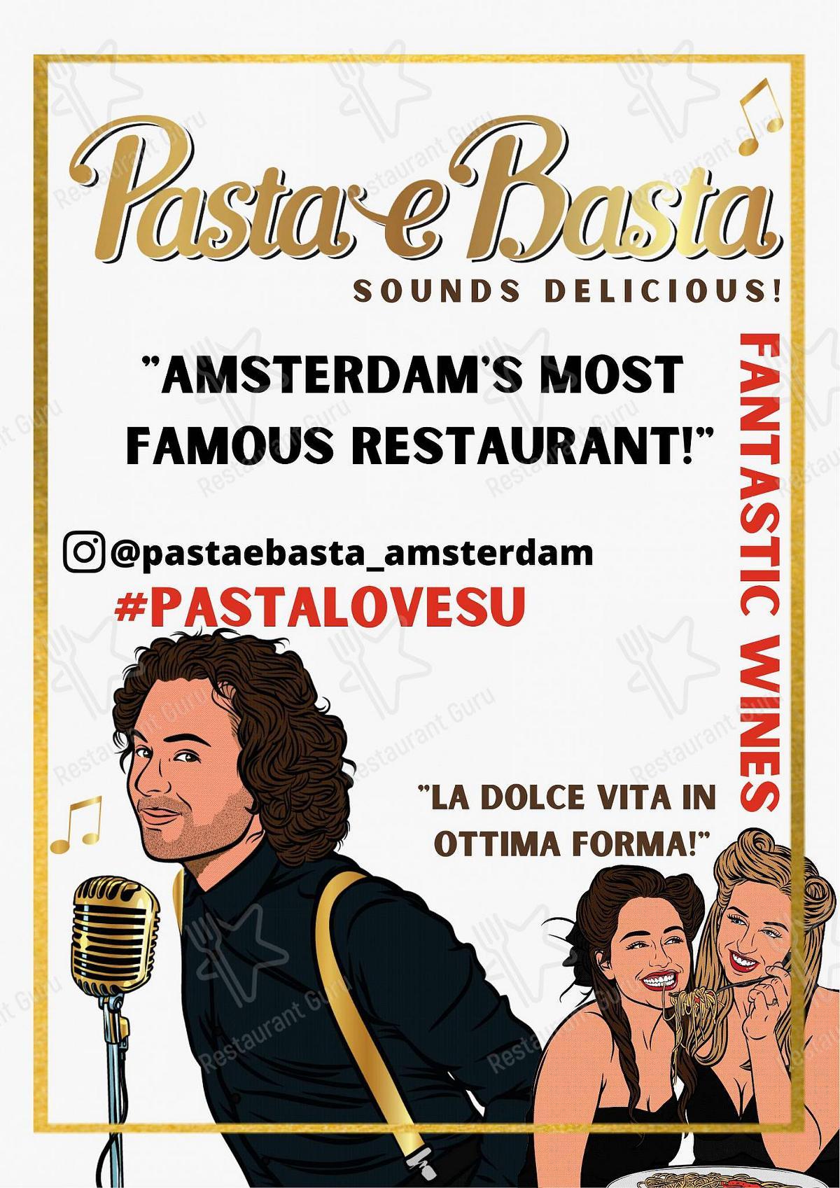 Pasta e Basta menu - meals and drinks
