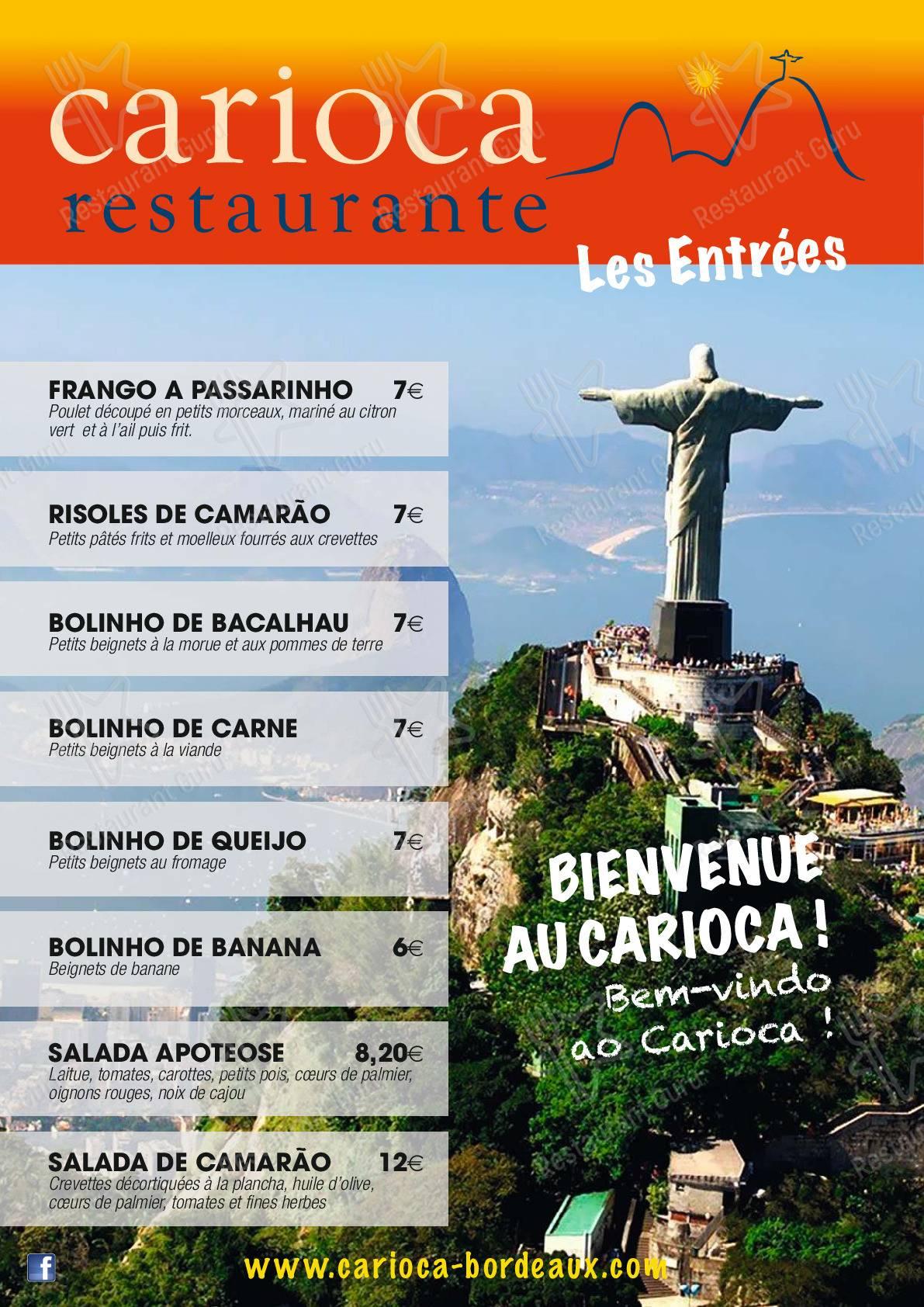 Menu pour Carioca Restaurante - repas et boissons