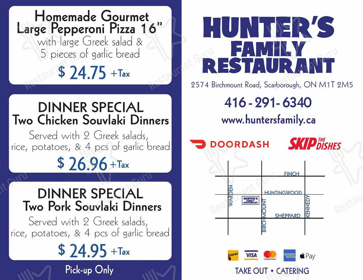 Take out menu for the Hunter's cafe