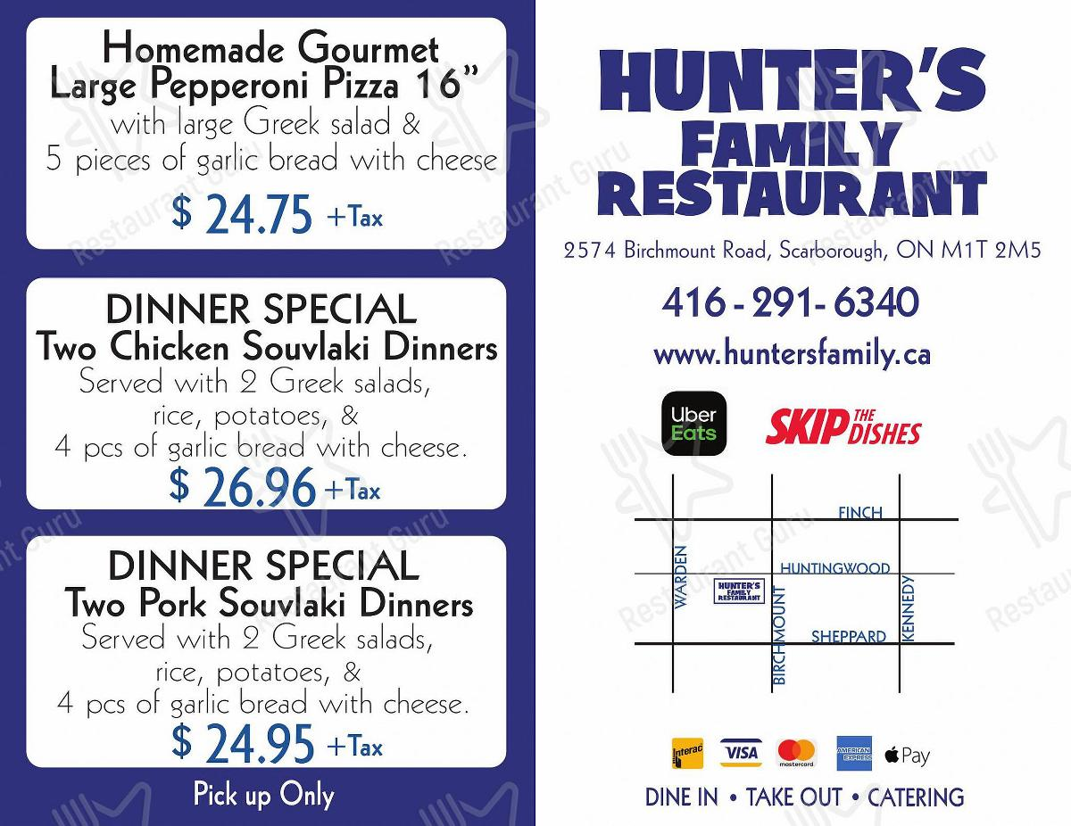 Takeout Menu for the Hunter's cafe