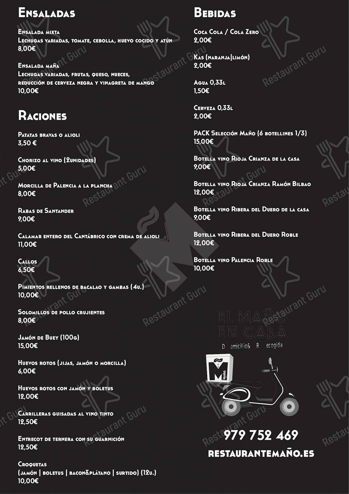 Carta de Restaurante - Bar Maño pub y bar